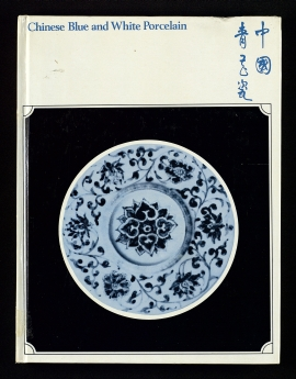 Exhibition of Chinese blue and white porcelain and related underglaze red