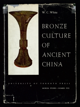 Bronze culture of ancient China