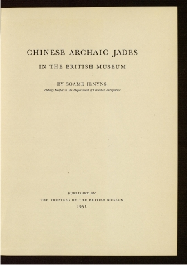 Chinese archaic jades in the British Museum
