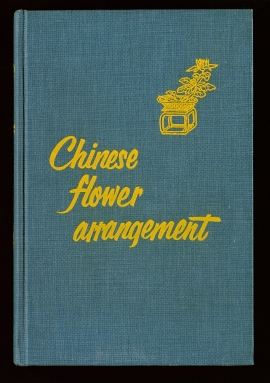 Chinese flower arrangement