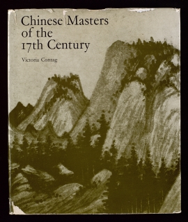 Chinese masters of the 17th century