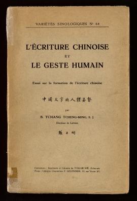 L'écriture chinoise et le geste humain