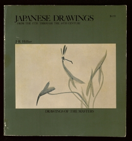 Japanese drawings